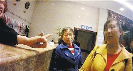 陈女士(黄色衣服)正在与酒店负责人、服务员交涉 巴南警方供图