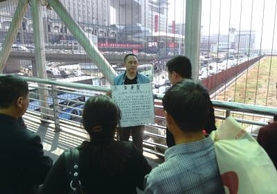 韩先生在北京西站天桥上筹钱。京华时报记者陶冉摄