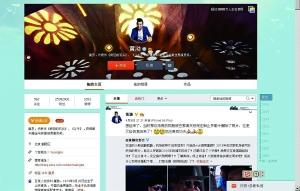 4月9日,黄渤发微博(左图),调侃自己在巴黎机场过关的旧照(右图)被闲人翻了出来。