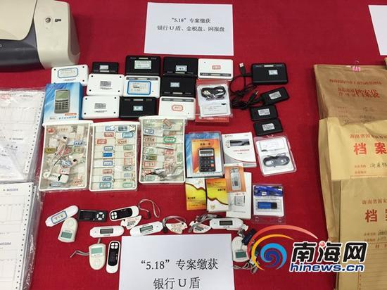 警方展示的涉案物品。南海网记者高鹏摄