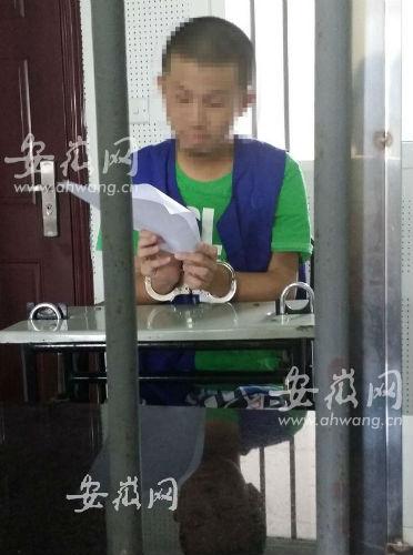 犯罪嫌疑人袁某被包河区检察机关依法作出逮捕