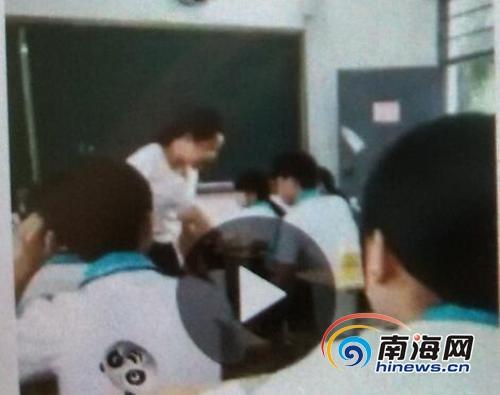 老师在踢学生(视频截图)