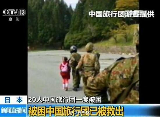被困中国旅行团获救