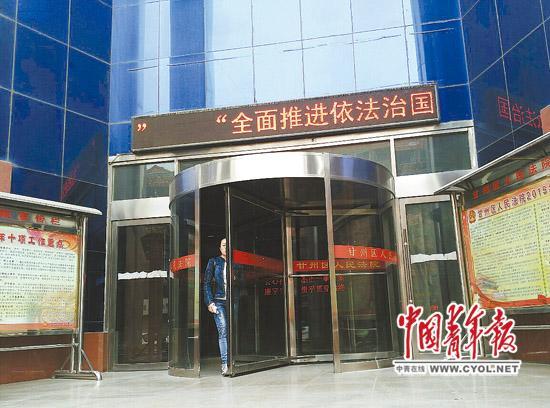 4月13日至15日,陈一超受贿案在甘肃省张掖市甘州区公民法院休庭审理。国家青年报・中青在线记者 卢义杰/摄