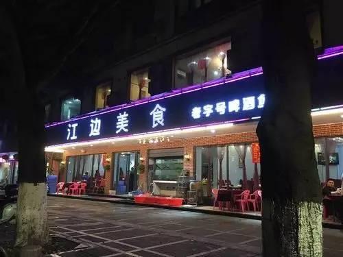 """桂林现5000元""""天价鱼""""物价局:定价是餐馆的事"""