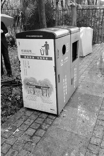 太阳能垃圾桶。