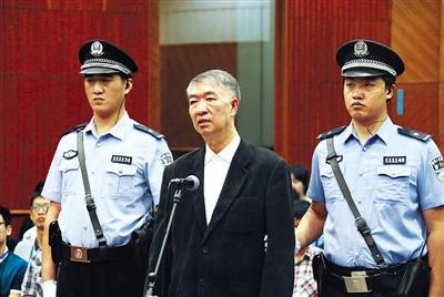 2015年8月4日,云南省原副省长沈培平在北京市一中院受审。