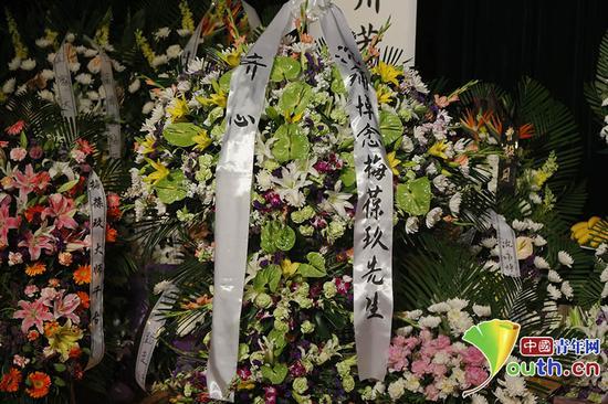 """齐心送来花圈的挽联上写着""""沉痛悼念梅葆玖先生""""。中国青年网记者 李拓 摄"""