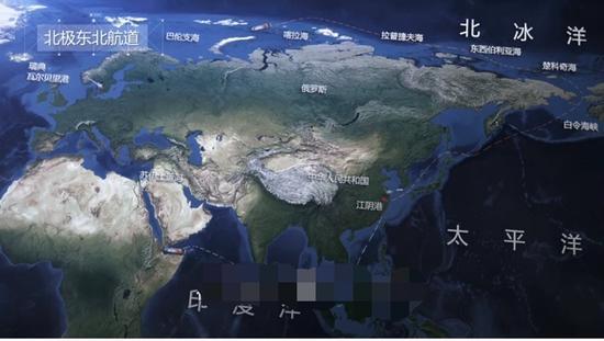 北极东北航道和传统航道对比
