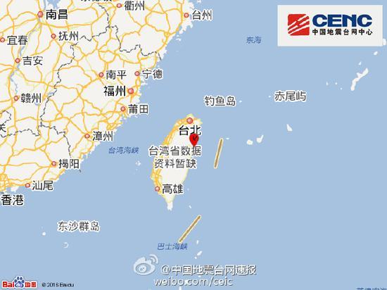 花莲地震遇难者家属赴台证件 四川公安加急办理