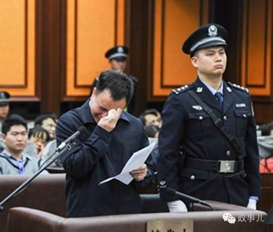 广东两名落马高官曾共用1名情妇 彼此间不知情