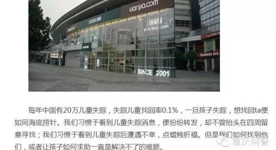 data-mcesrc=http://tc.sinaimg.cn/maxwidth.800/tc.service.weibo.com/mmbiz_qpic_cn/de5f90f7f74301d9c887b2b34a952a32.jpg
