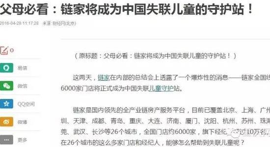data-mcesrc=http://tc.sinaimg.cn/maxwidth.800/tc.service.weibo.com/mmbiz_qpic_cn/86d4ed00b953b9bf14c9bdb3c8c21717.jpg