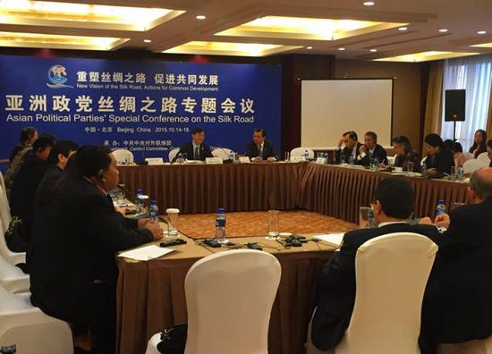 (↑2015年10月16日,北京,亚洲政党丝绸之路专题会议举行分区域会议)