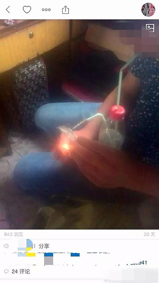 女子公布吸毒图像(图据收集)