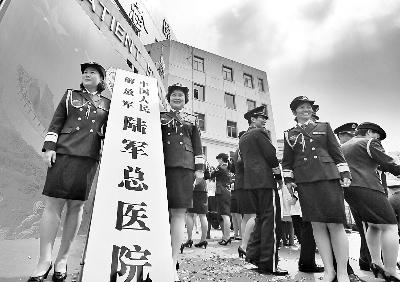 陆军总医院的医护人员与新牌合影 摄/记者 柴程