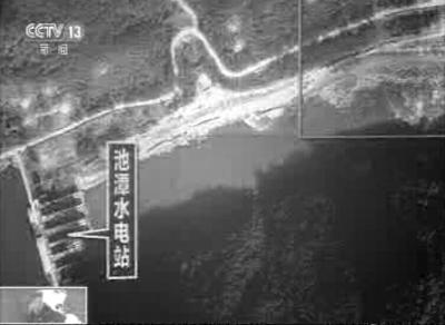 如图所示,事故发生所在厂区紧邻岸边。视频截图