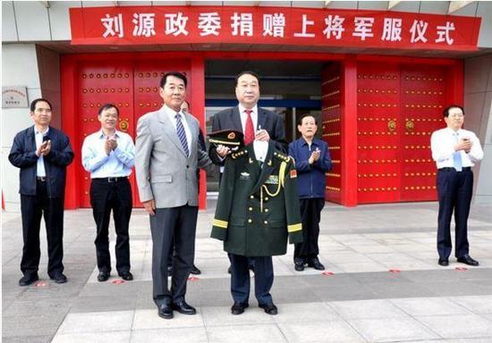 """中国人民解放军上将、全国人大财政经济委员会副主任委员刘源,向""""故乡""""刘庄捐赠了自己的上将军服。"""
