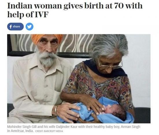 70岁超高龄产妇首次当妈