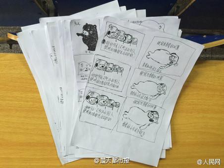 高校5名男生因缺课 被罚抄心情包因而走红收集