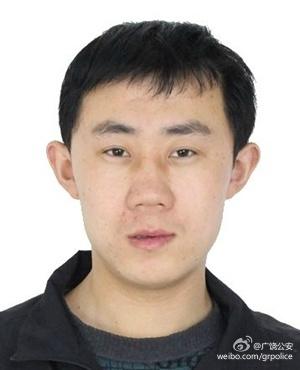 山东省广饶县公安局民间微博截图