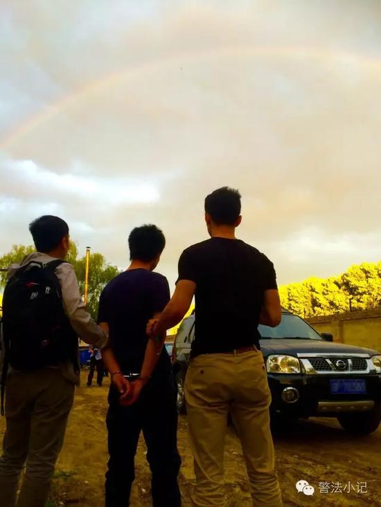 彩虹抓捕图。