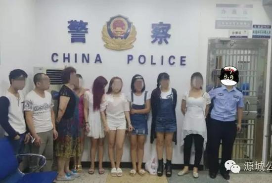 被抓获卖淫女子