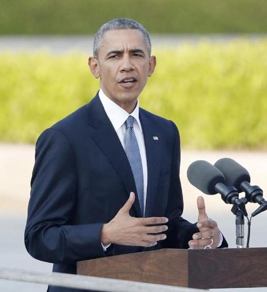 奥巴马在广岛和平纪念公园发表演说