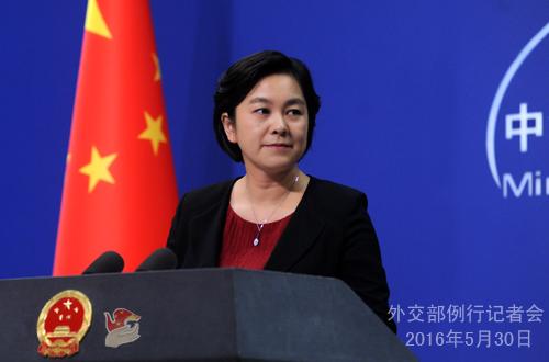 2016年5月30日外交部发言人华春莹主持例行记者会