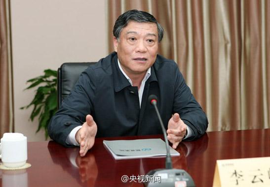 江苏省副省长李云峰涉嫌严重违纪被调查