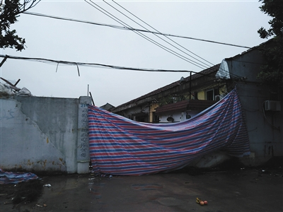 5月30日,上海焦耳蜡业有限公司大门被一块彩条布遮挡起来。新京报记者 谷岳飞 摄