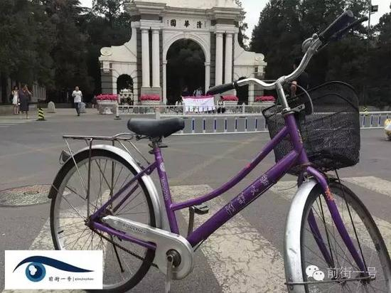"""自行车架上写有""""清华大学""""字样"""