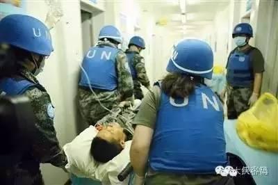 受伤中国维和战士