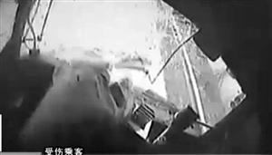 飞来的轮胎击穿挡风玻璃,砸中毕怀彬 视频截图