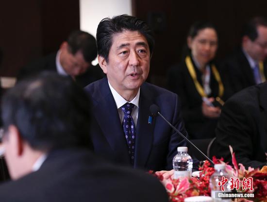 日媒:安倍拟明年2月访美会晤新总统巩固同盟