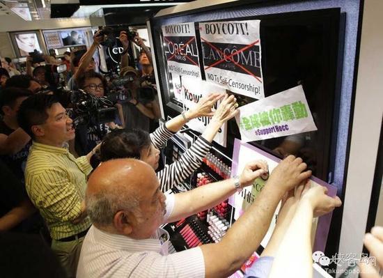 在反对派的攻击下,兰蔻在港的门店暂停营业