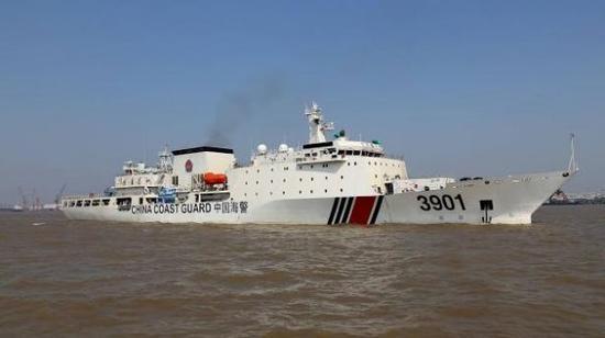 """中国海警船""""海警3901"""""""