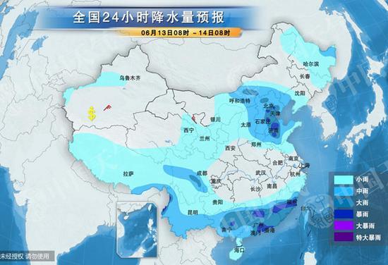 今天,南方仍有分散性强降雨,广东、福建等雨势较强。