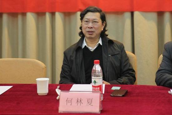 广西师范大学出版社原董事长何林夏