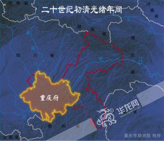 重庆开埠与重庆建市