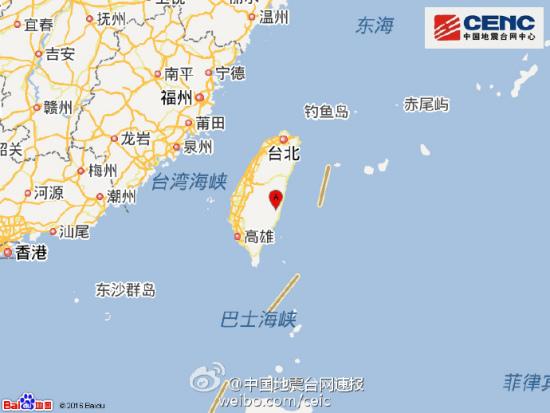 台湾花莲县附近发生4.4级左右地震