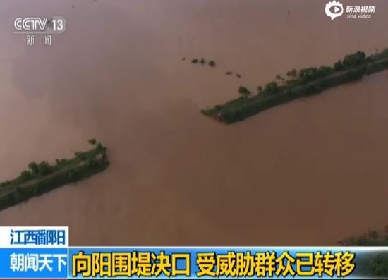 航拍江西鄱阳河堤溃口 决口近百米成泽国