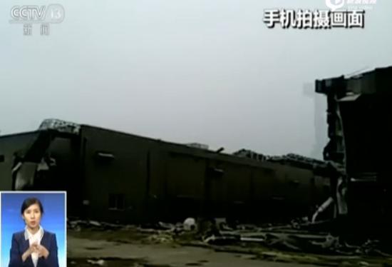 江苏北部遭龙卷风袭击 厂房夷为平地