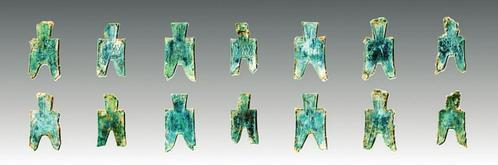 M14出土铜布币 图片由晋中市考古研究所提供
