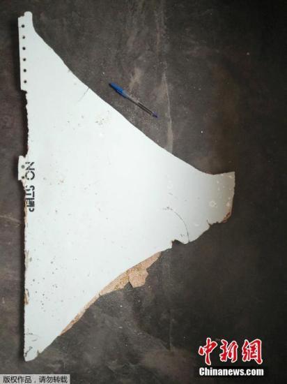 坦桑尼亚海滩再现疑似MH370残骸 澳方称将检验