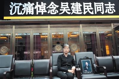 昨日上午,吴建民遗体告别仪式举行,夫人施燕华和他的遗像合影。新京报记者 贺顿 摄