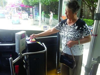 老年乘客投币乘车