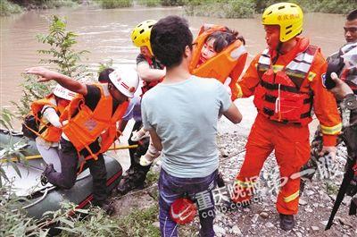 一名两岁女童成功获救