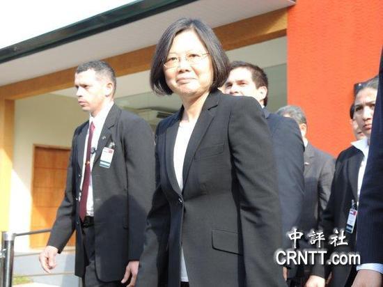 台湾地区领导人蔡英文目前正在巴拉圭访问(图片来源:中评社)