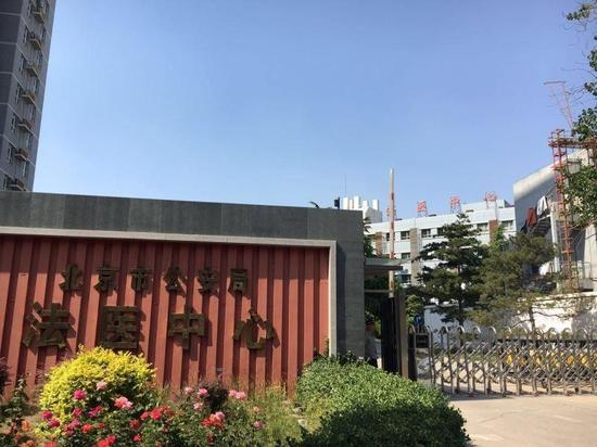 北京检方:雷洋尸检鉴定机构委托依法合规